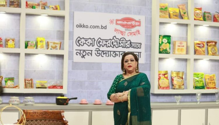 Oikko.com.bd Keka Ferdousi Event