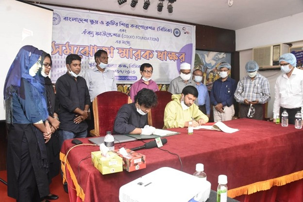 MoU Signed in between OIKKO FOUNDATION and BSCIC